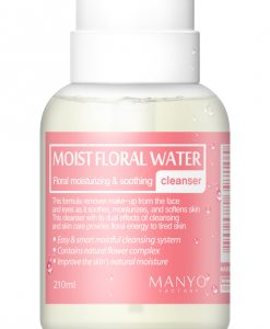 moist floral water cleanser