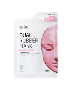 DUAL RUBBER MASK [LIFTING]