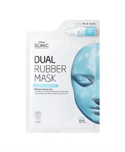 Dual Rubber Mask Moist